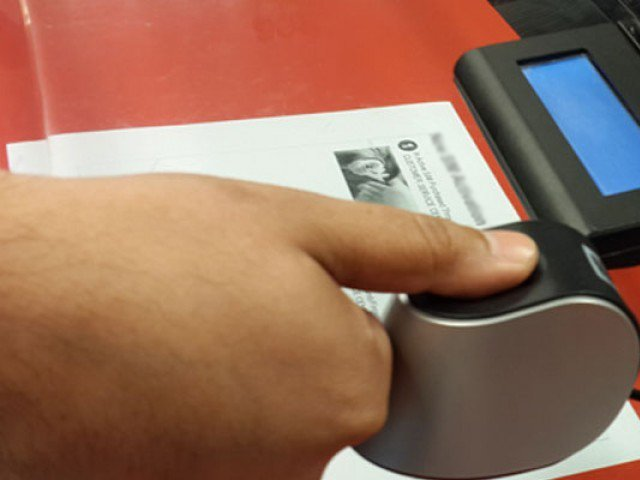 all banks to remain open till midnight for biometric verification sbp
