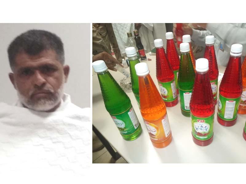 hajj pilgrim held for trying to smuggle liquid ice in sherbet bottles