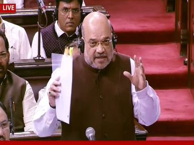 Indian Home Minister Amit Shah addresses parliament. -Twitter