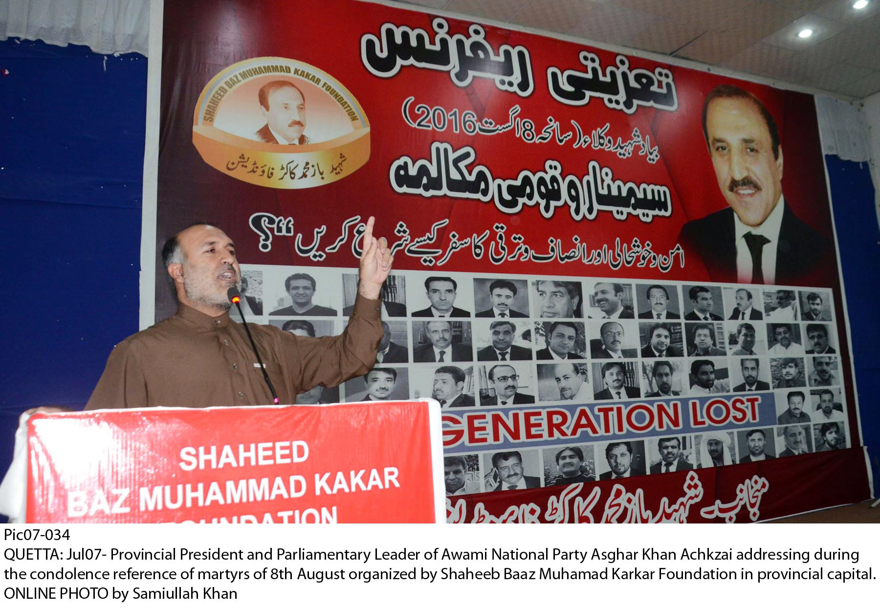 Provincial President of Awami National Party Asghar Khan Achakzai addresses a condolence reference organised by Shaheed Baaz Muhammad Karkar Foundation in Quetta PHOTO: ONLINE