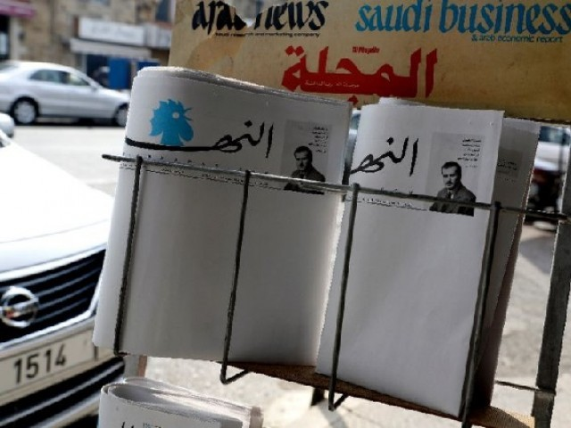 lebanon newspaper goes black to raise alarm over political crisis