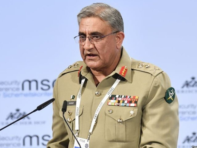 Chief of Army Staff General Qamar Javed Bajwa. PHOTO: EXPRESS