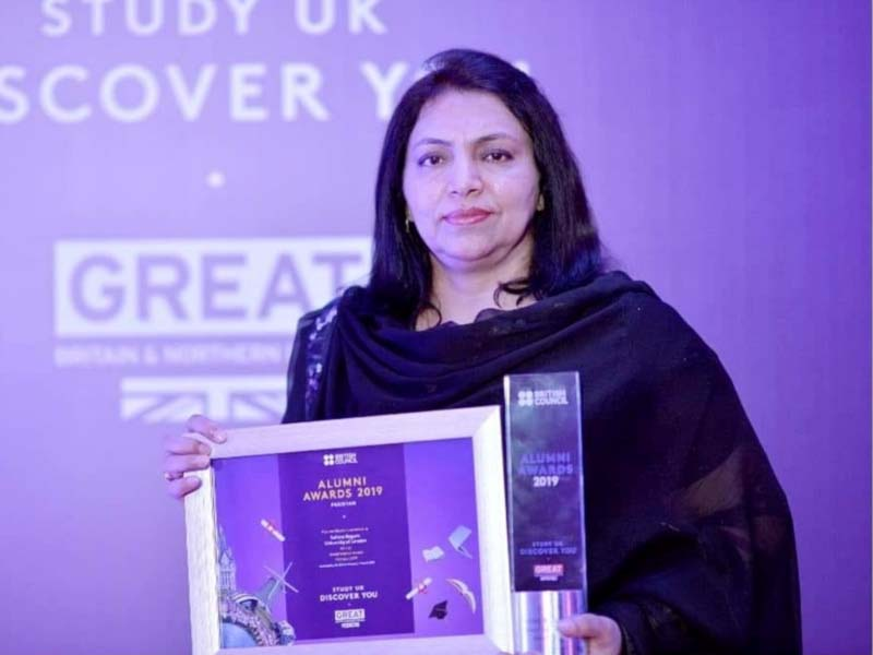 i m happy to be chosen for yet another award says salima begum photo express