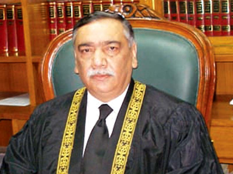 cjp to hear cases in lahore registry today