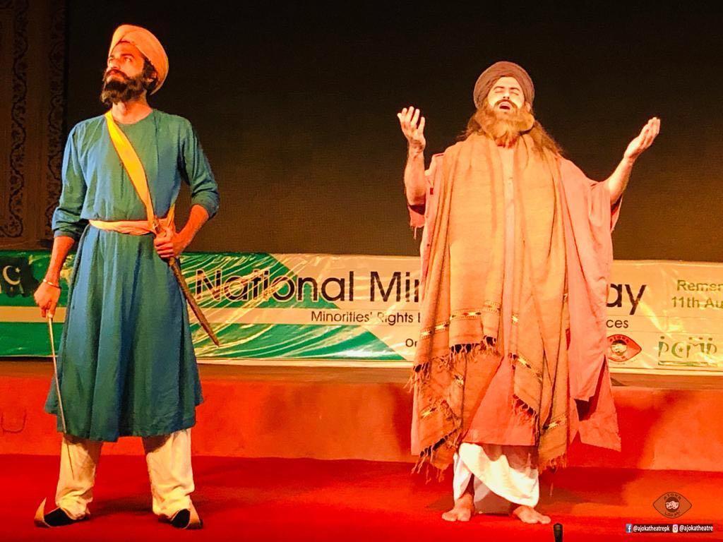 ajoka theatre celebrates peace through bulha and banda