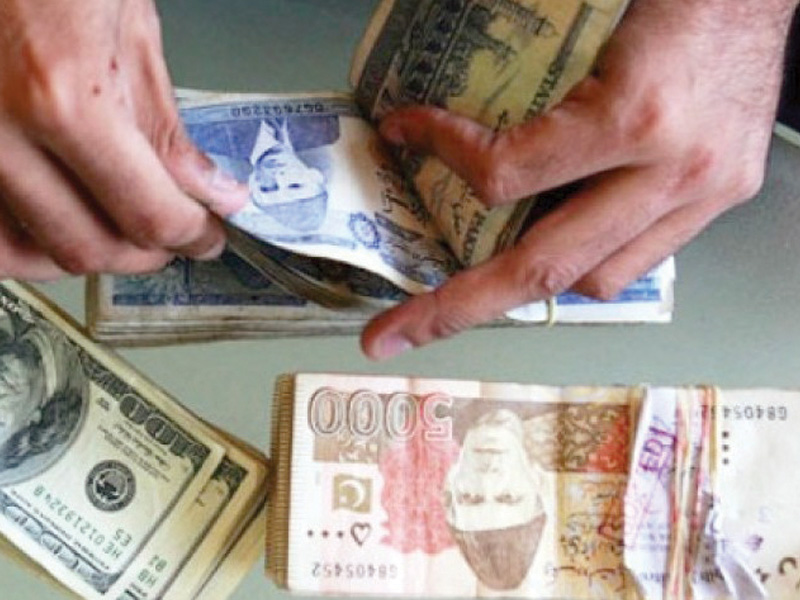 shc orders freezing of federal industries ministry s accounts