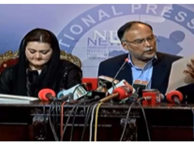 PML-N leaders address a press conference in Islamabad on Wednesday. SCREEN GRAB