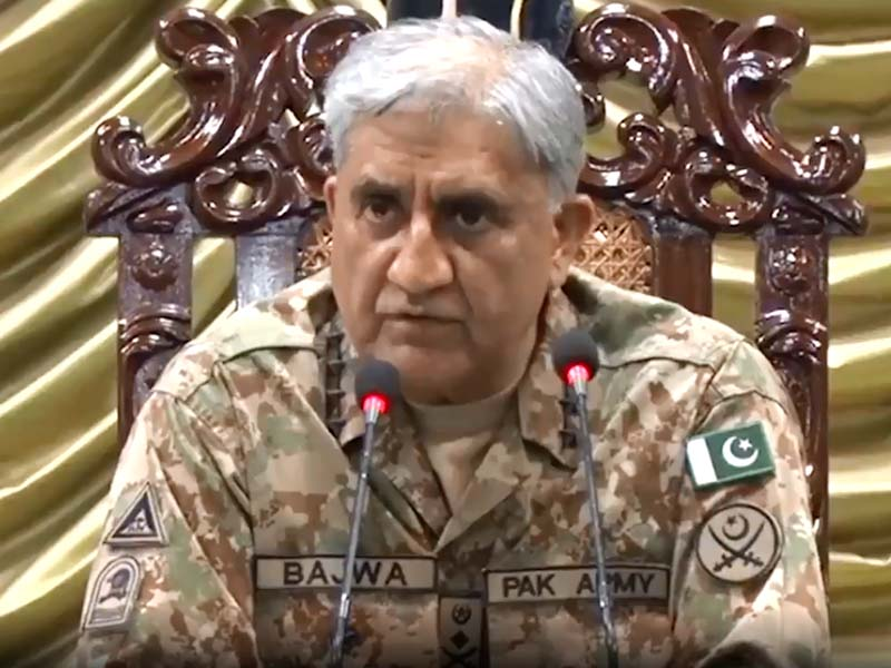 strike corps has critical and decisive role in war says gen qamar javed bajwa screen grab