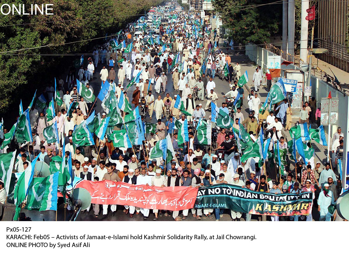 pakistan workers confederation rallies in support of kashmiris