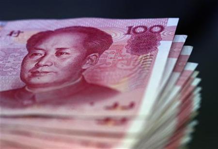 yuan photo reuters