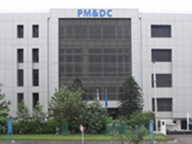 pmdc office building photo pmdc website