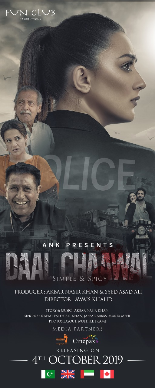upcoming film daal chawal to pay tribute to police armed forces