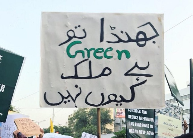 Climate March Pakistan (Photo: Twitter)