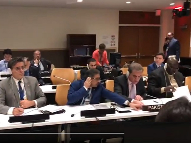 oic-contact-group-on-kashmir-holds-meeting-on-sidelines-of-unga-in-new-york-screengrab-oic-video