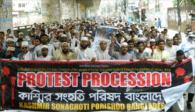 bangladesh march in solidarity with kashmir