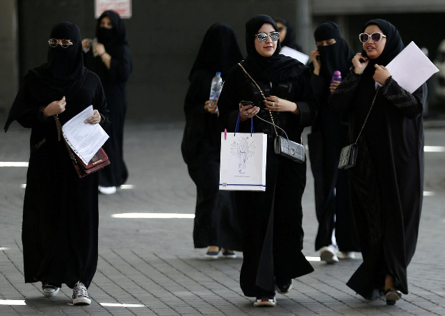 saudi arabia to issue fines related to immodest dressing