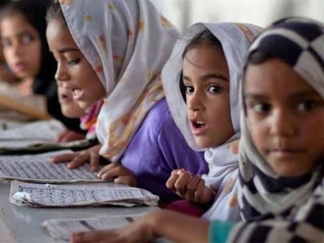 lahore to have 100 schools for out of school children