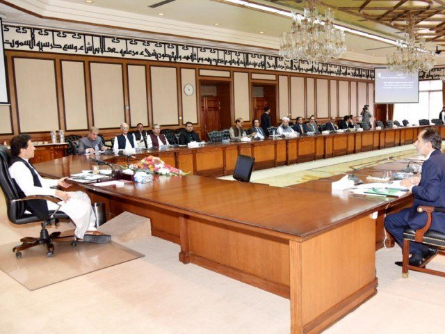 A file photo of PM Imran Khan chairing a federal cabinet meeting. PHOTO: PTI