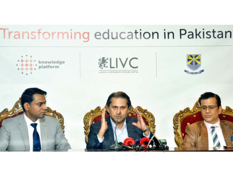 lakson beaconhouse announce 2m investment in education technology