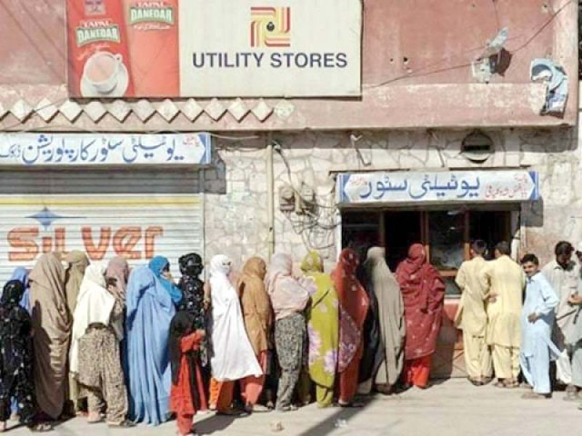 ten utility stores close down in faisalabad