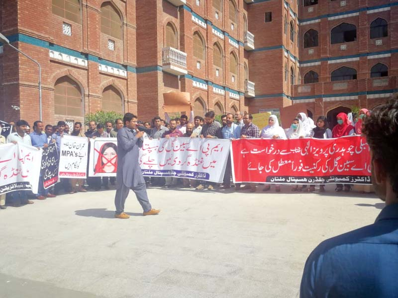 strike at multan s nishtar hospital leaves patients in dire straits