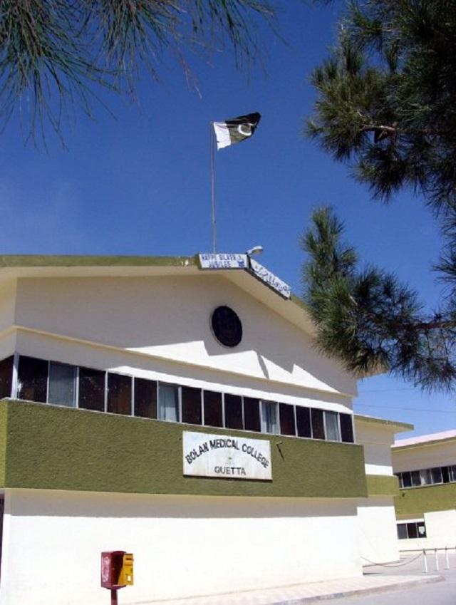 Bolan Medical University, Balochistan. (Photo: Facebook)