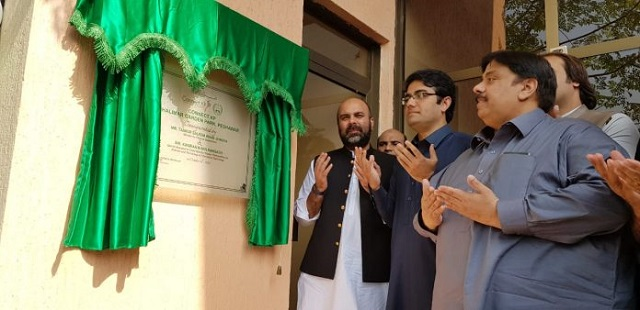 pti govt launches free wifi digital library in k p