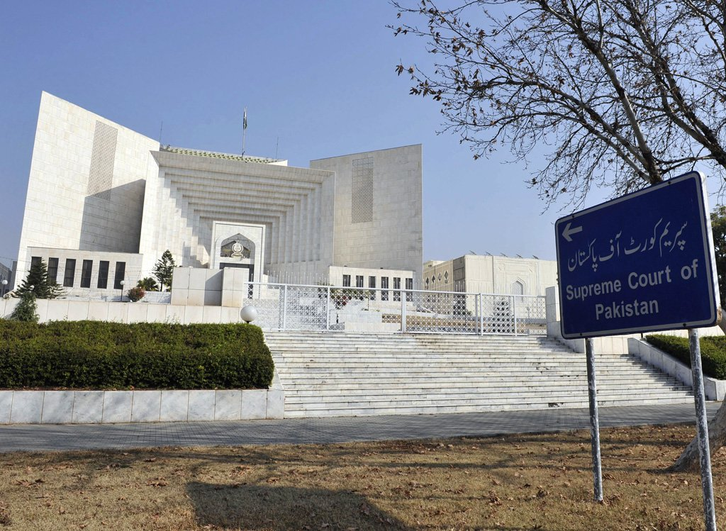 The Supreme Court of Pakistan. PHOTO: AFP