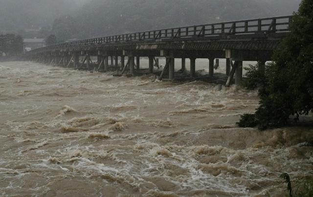 Japan Typhoon (PHOTO: AFP)