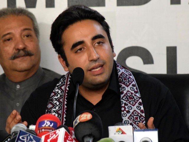 PPP Chairman Bilawal Bhutto Zardari. PHOTO: FILE