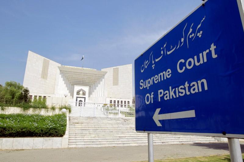 A view of the Supreme Court of Pakistan in Islamabad. PHOTO: REUTERS