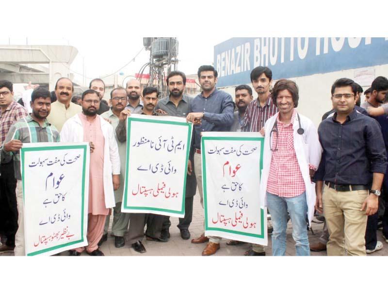 patients suffer as doctors continue opd boycott