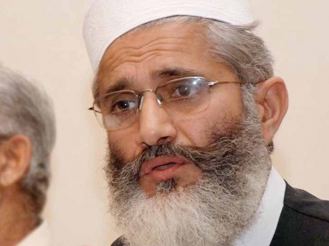 ji chief lambasts pti govt for failure to perform