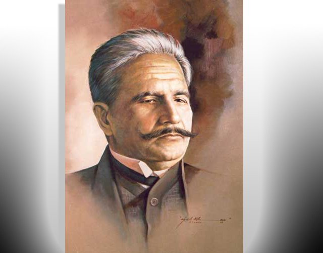 pal pays tribute to allama iqbal