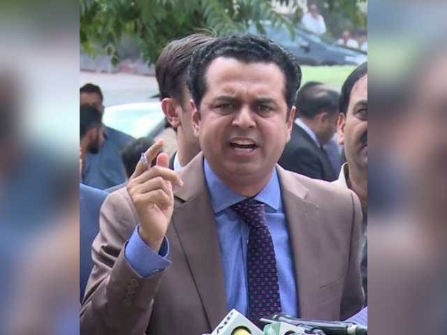 pml n s talal chaudhry brutally beaten in hospital
