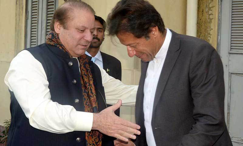 nawaz sharif and imran khan photo online file