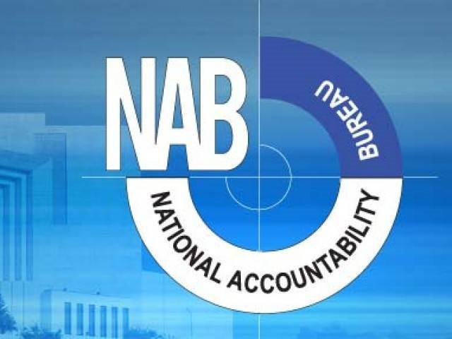 FBR had been approached to acquire tax details of the owners, according to sources. PHOTO: EXPRESS/FILE