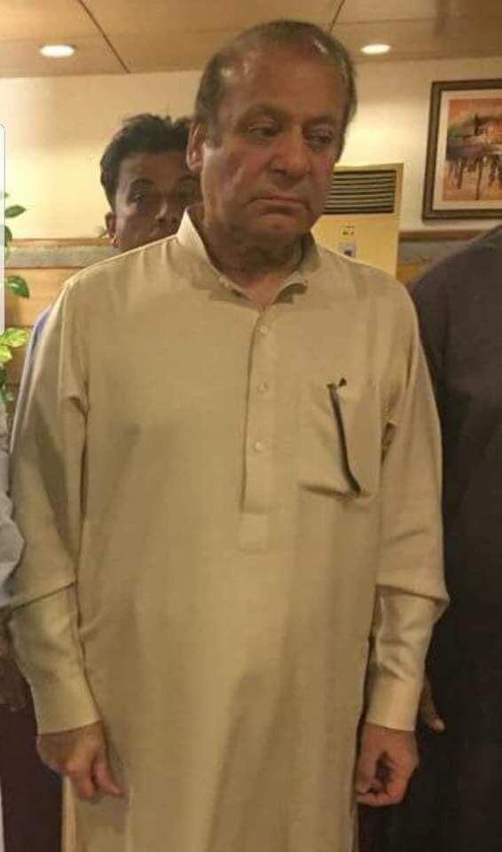 former prime minister nawaz sharif photo file