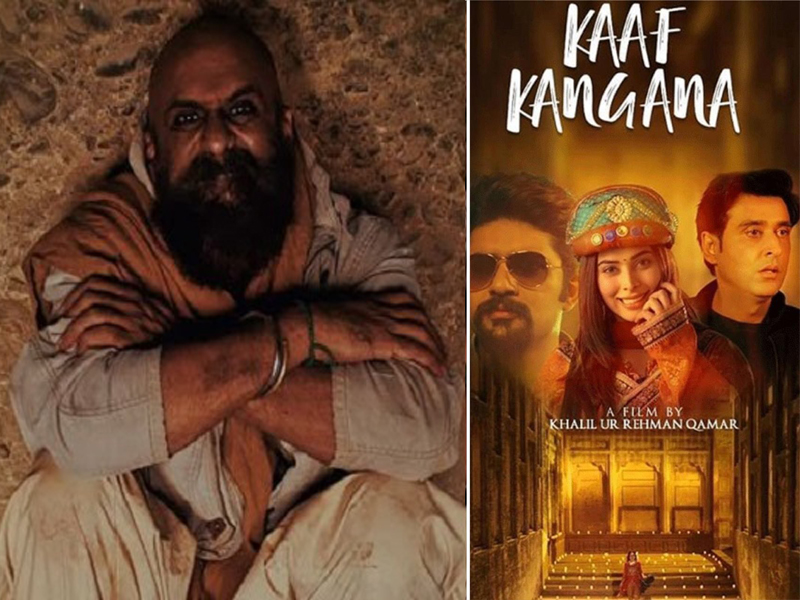 kaaf kangana and durj turn out to be box office disappointments