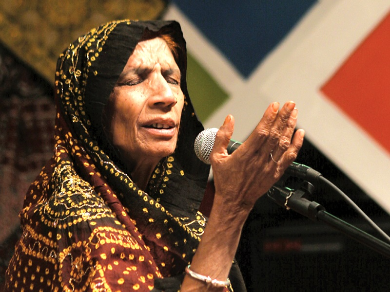 reshma s death anniversary to be observed today