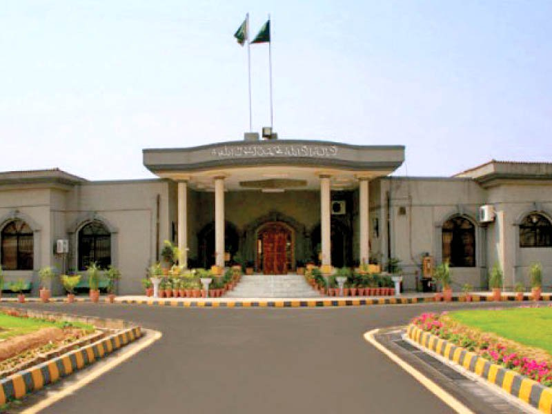 ihc suspends presidential notification of two ecp members appointment