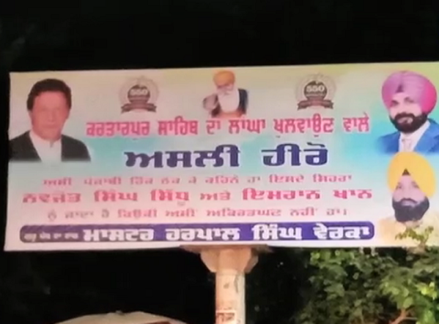 Authorities swiftly took down the hoardings hours later they were put up. PHOTO: INDIA TODAY