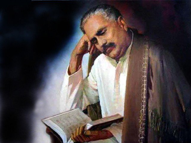 youth urged to take inspiration from iqbal