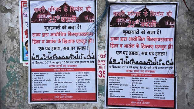 Black Day observering posters are seen in the streets of Muslim majority colonies on 25th anniversary of Babri Mosque demolition in New Delhi, India on December 06, 2017. PHOTO: ANADOLU AGENCY