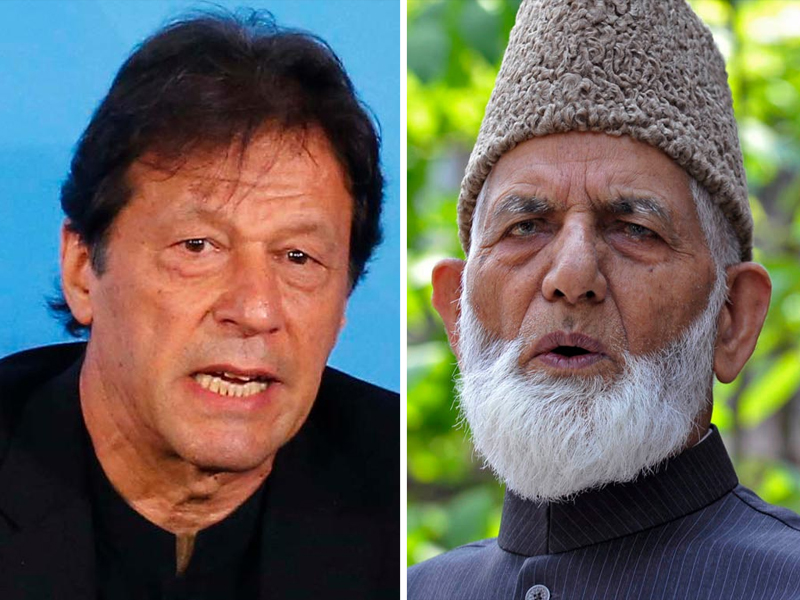 syed ali geelani lauds pm imran for his efforts highlighting kashmir cause