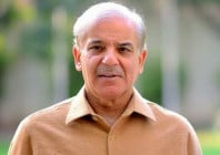 pakistan muslim league nawaz pml n president shehbaz sharif photo express file