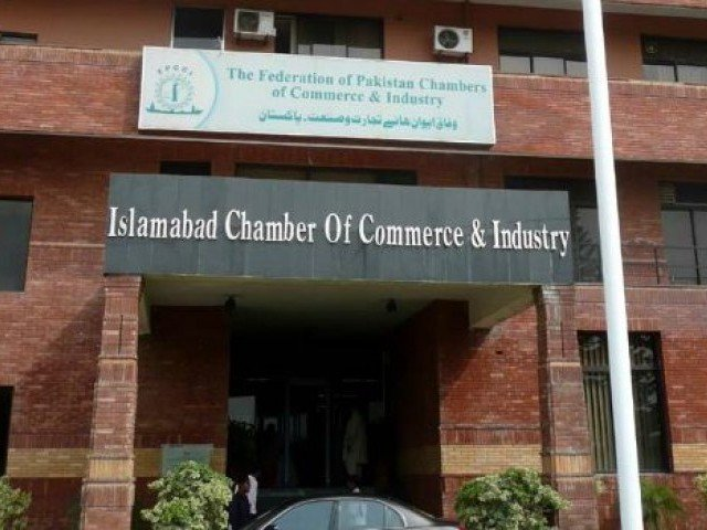 icci urges cda to simplify its lease renewal process photo file
