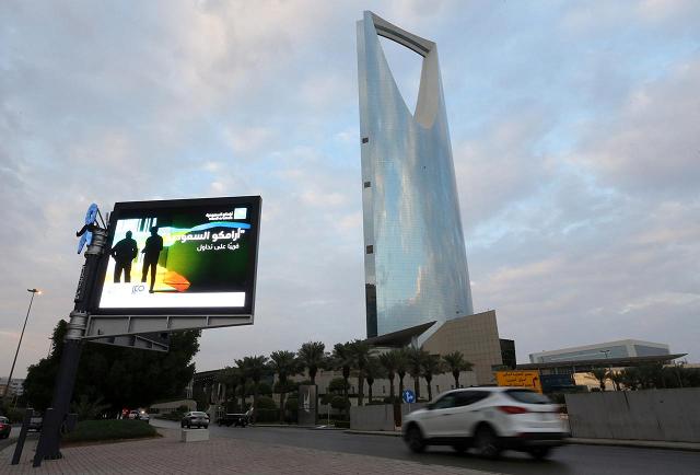 A billboard display an advert for Saudi Aramco in the streets in Riyadh, Saudi Arabia, November 15, 2019. Picture taken November 15, 2019. PHOTO: REUTERS
