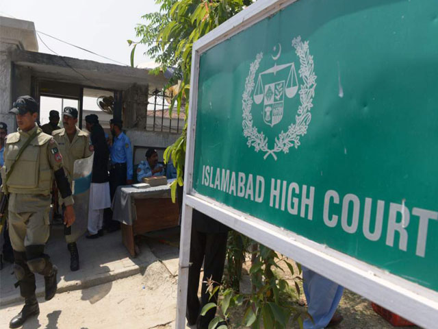 ihc disapproves on air discussion of sub judice cases