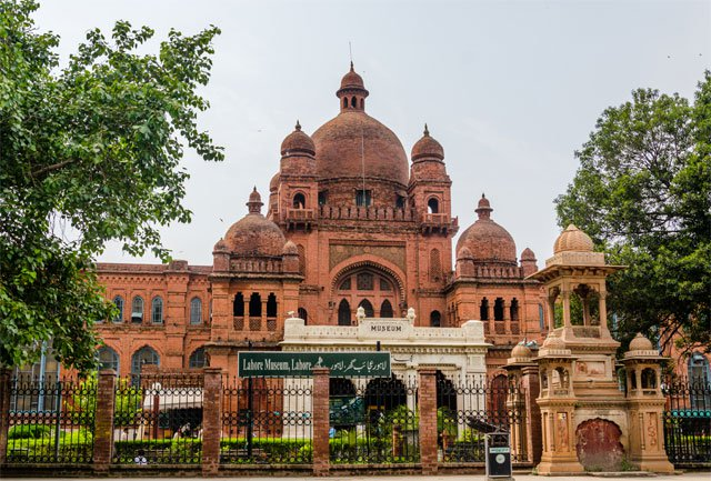 lahore museum photo file
